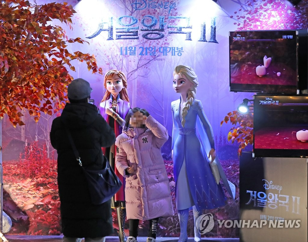 'Frozen 2' tops 10 mln admissions in S. Korea