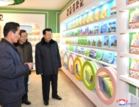 N. Korea raps officials for 'leadership flaws' amid economic drive