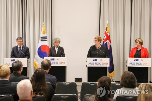 South Korea-Australia security talks