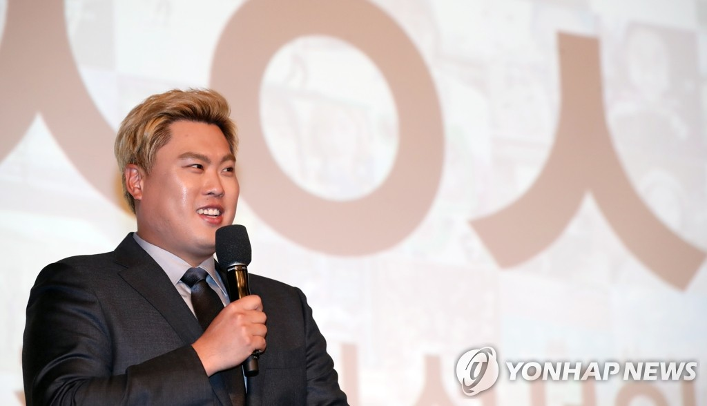 In this file photo from Dec. 13, 2019, South Korean major league pitcher Ryu Hyun-jin gives a speech after being named an honorary ambassador for human rights for local athletes in a ceremony in Seoul. (Yonhap)