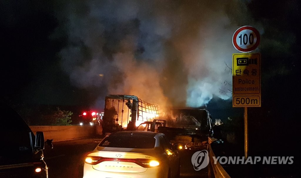 Flames envelop vehicles after a pileup occurred on a highway in North Gyeongsang Province, 301 kilometers south of Seoul, in this photo provided by a witness on Dec. 14, 2019. (PHOTO NOT FOR SALE) (Yonhap)