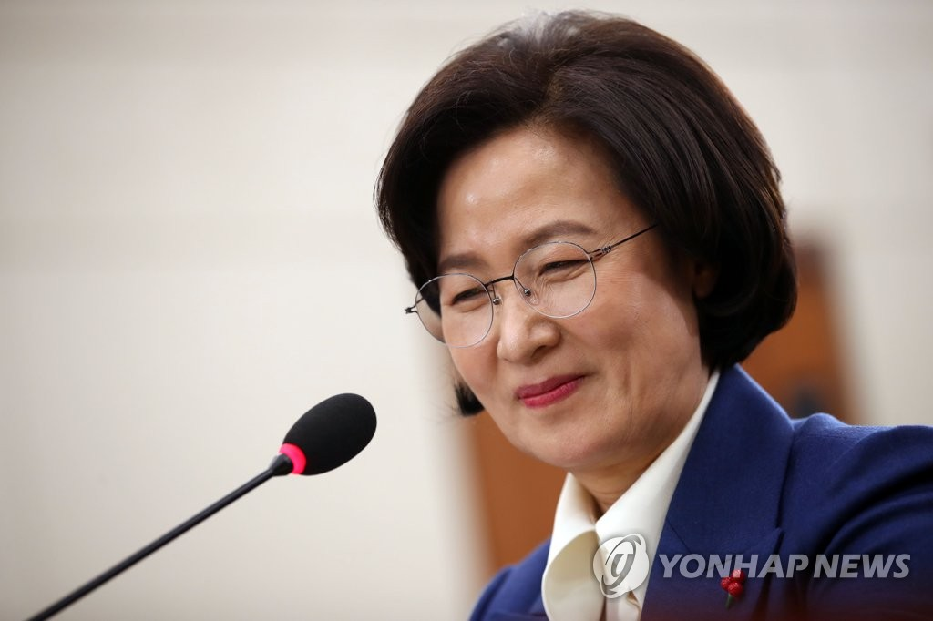 Choo Mi-ae, appointed to lead the Ministry of Justice, attends the National Assembly's confirmation hearing on Dec. 30, 2019. (Yonhap)
