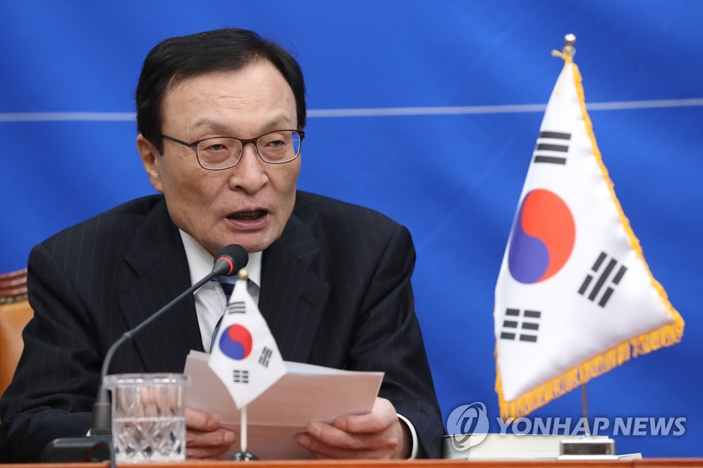 This photo, taken on Jan. 2, 2020, shows Lee Hae-chan, chairman of the ruling Democratic Party. (Yonhap)