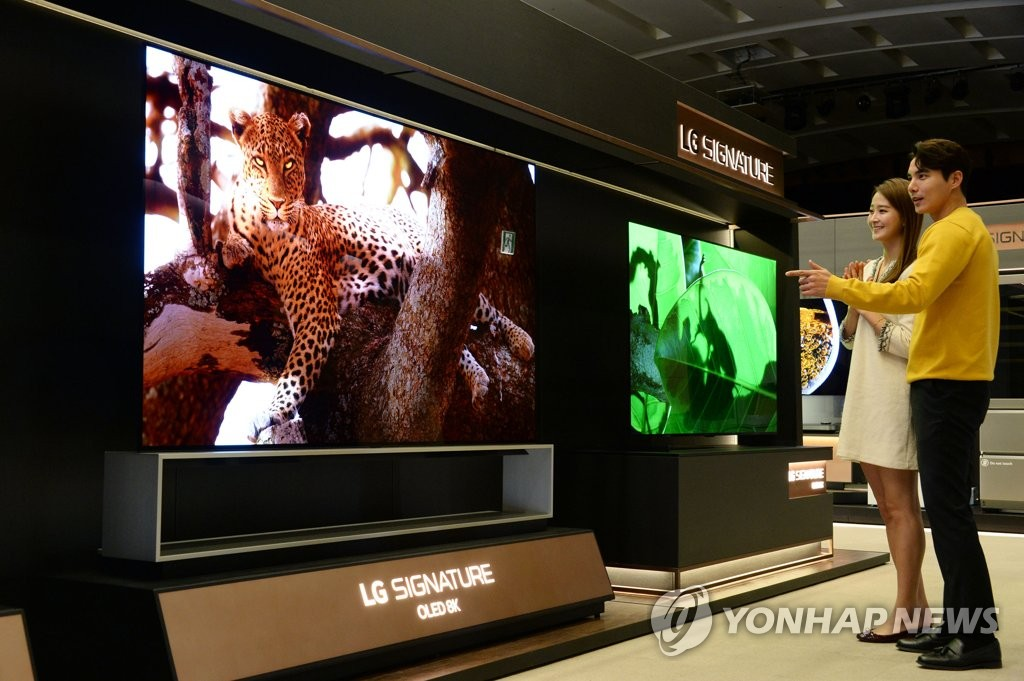 This photo, provided by LG Electronics Inc. on Jan. 3, 2020, shows the company's OLED 8K TV. (PHOTO NOT FOR SALE) (Yonhap)