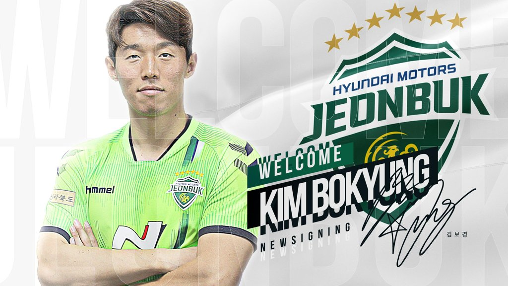 This image provided by Jeonbuk Hyundai Motors on Jan. 5, 2020, shows the K League 1 club's new midfielder, Kim Bo-kyung. (PHOTO NOT FOR SALE) (Yonhap)
