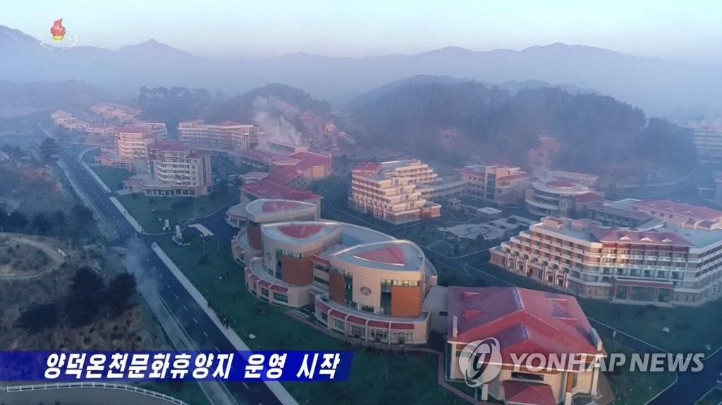 북한 양덕온천문화휴양지 10일 운영 시작
