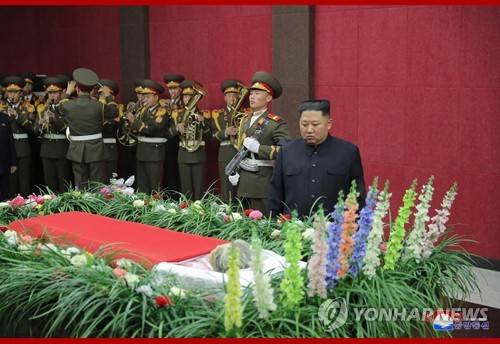 N.K. leader at funeral of former anti-Japanese fighter