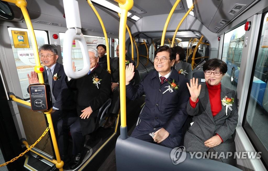 세종시, 친환경 전기굴절버스 운행