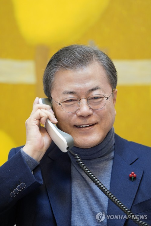 Moon delivers New Year message on radio program