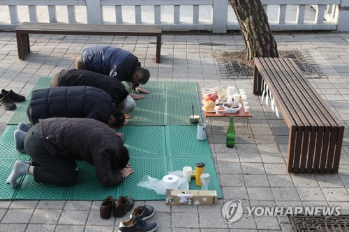 Remembering loved ones in N. Korea