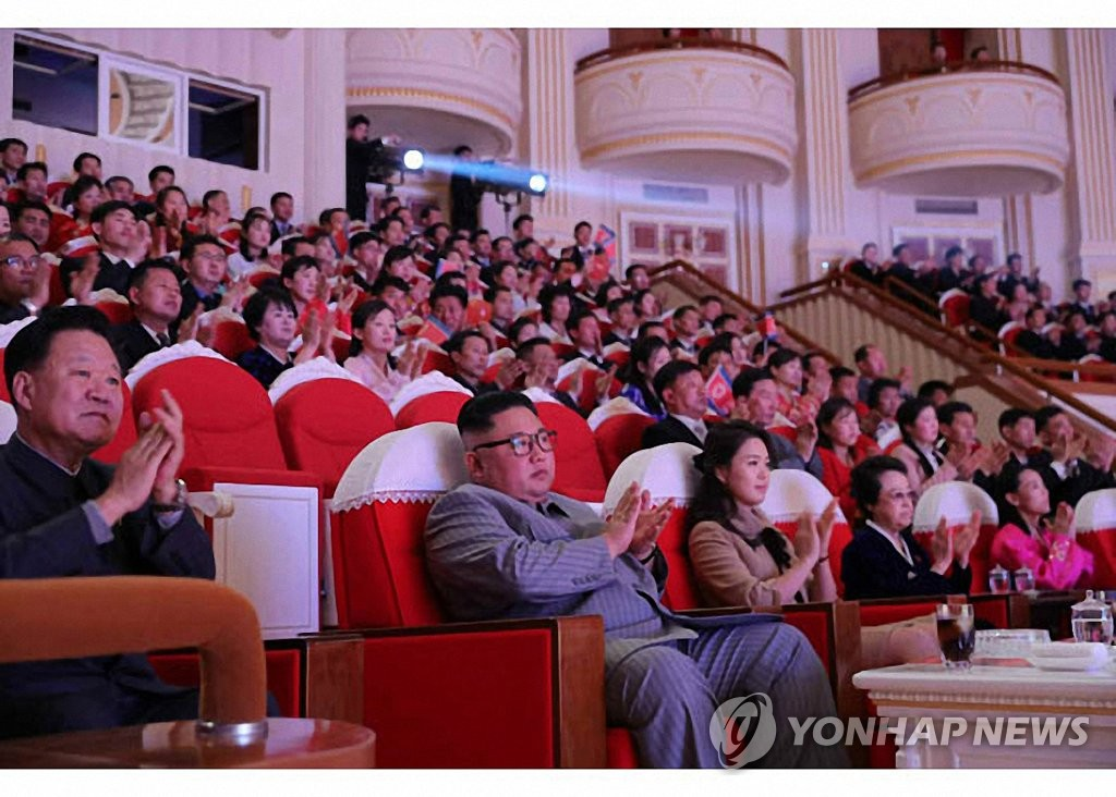 This photo captured from the website of the Rodong Sinmun in North Korea on Jan. 26, 2020, shows North Korean officials attending a Lunar New Year's concert at the Samjiyong Theater in Pyongyang the previous day. From left: Choe Ryong-hae, president of the Presidium of the Supreme People's Assembly; Kim Jong-un, North Korea's leader; Ri Sol-ju, Kim's wife; and Kim Kyong-hui, Kim's aunt in her first public appearance in over six years. (Yonhap)