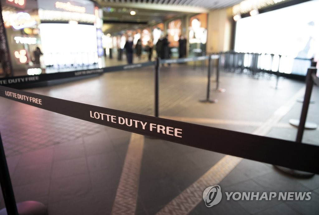 S. Korea may suffer up to $2 bln in tourism income loss due to coronavirus outbreak: report