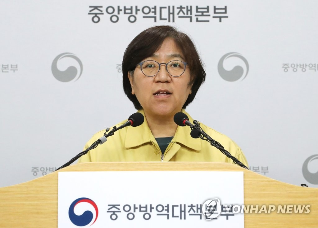 Jeong Eun-kyeong, directrice des KCDC. (Photo d'archives Yonhap)