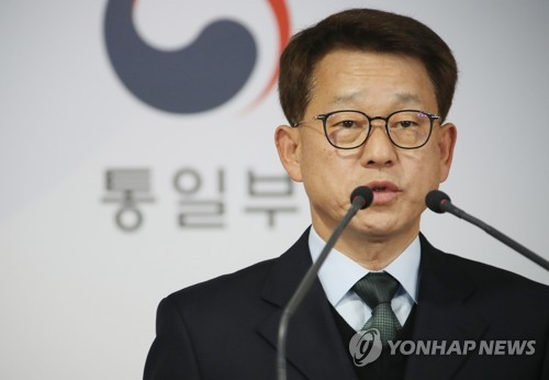 S. Korea to consider support for N. Korea's anti-virus fight if int'l agencies make requests