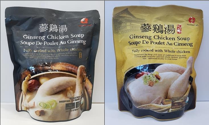 "This file photo, provided by the agriculture ministry and food and drug safety ministry, shows packaged ginseng chicken soup, called ""samgyetang"" in Korean. (PHOTO NOT FOR SALE) (Yonhap)"