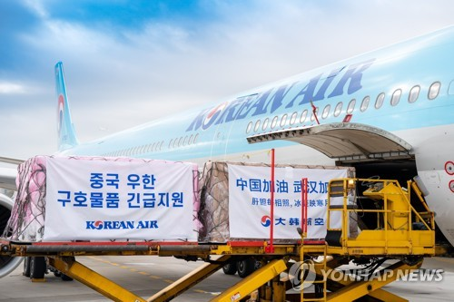 Korean Air dona mascarillas a China