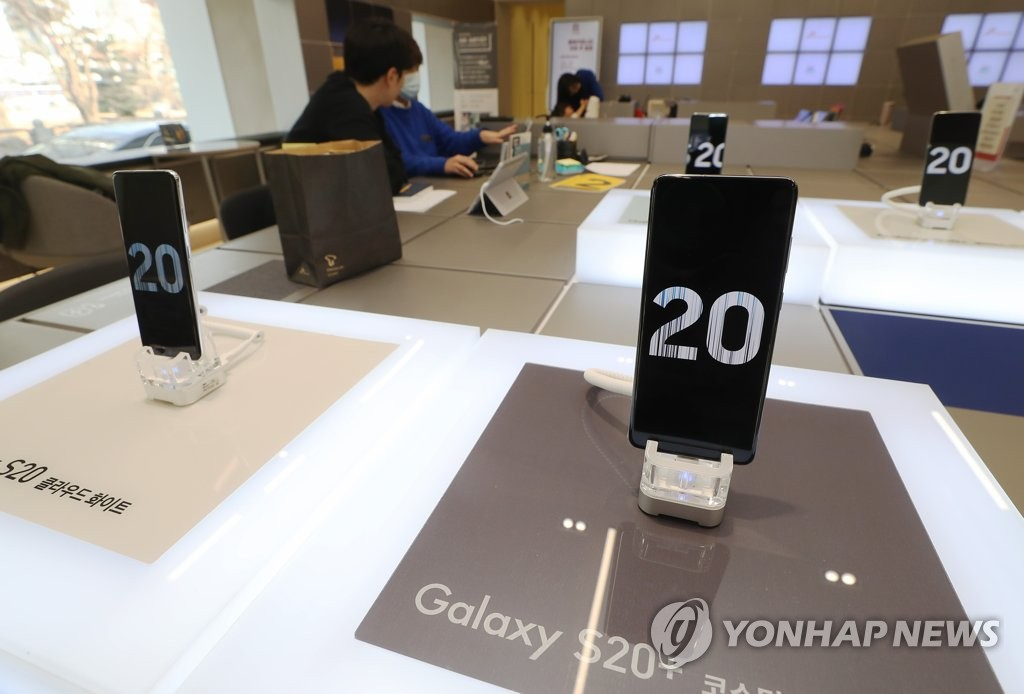 This photo taken Feb. 20, 2020, shows Samsung Electronics Co.'s Galaxy S20 smartphones at a store in Seoul. (Yonhap)