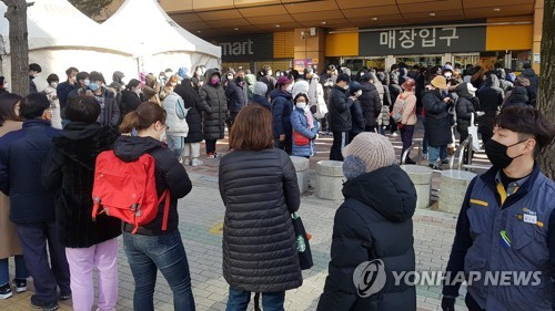 People wait in line to buy masks in Daegu