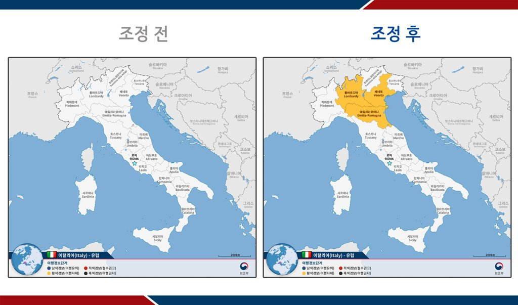 This graphic image, provided by Seoul's foreign ministry on Feb. 28, 2020, shows a map of Italy with northern parts of country marked yellow to indicate new travel warnings, following a spike in the new coronavirus outbreaks in three regions. (PHOTO NOT FOR SALE) (Yonhap)