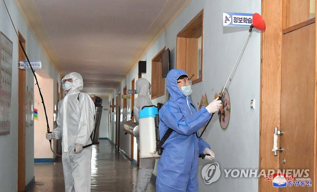 This is one of several photos the Korean Central News Agency released March 4, 2020, to show North Korea's ongoing efforts to prevent the spread of the new coronavirus. (For Use Only in the Republic of Korea. No Redistribution) (Yonhap)