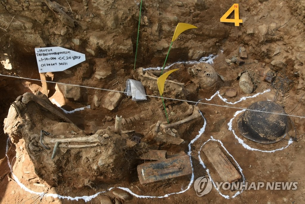 This photo, provided by the defense ministry on March 9, 2020, shows remains of a South Korean soldier who fought in the 1950-53 Korean War. The remains were found at Arrowhead Ridge inside the demilitarized zone separating the two Koreas during an eight-month government excavation project that ended in November 2019. (PHOTO NOT FOR SALE) (Yonhap)