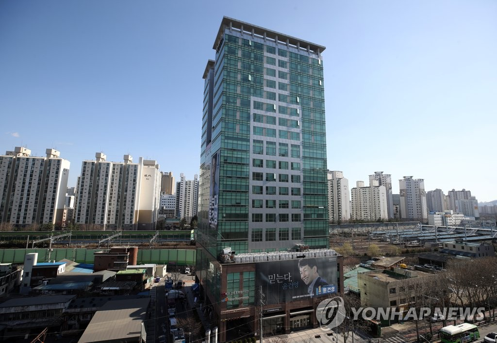 This photo taken March 11, 2020, shows the Korea Building in southwestern Seoul, where group transmissions broke out among employees at a call center. (Yonhap)