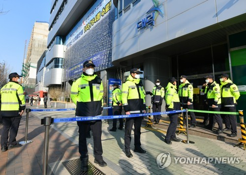 3 Shincheonji officials arrested for hindering virus control measures