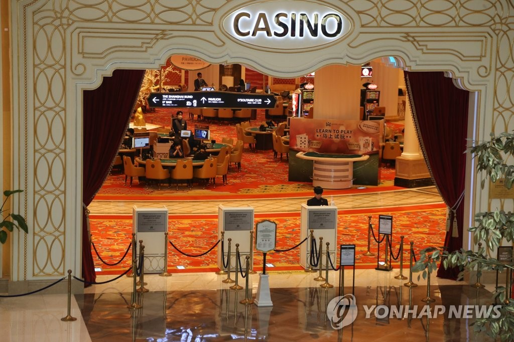 This file photo shows the entrance of the Landing Casino at Jeju Shinhwa World on Jeju Island. (Yonhap)