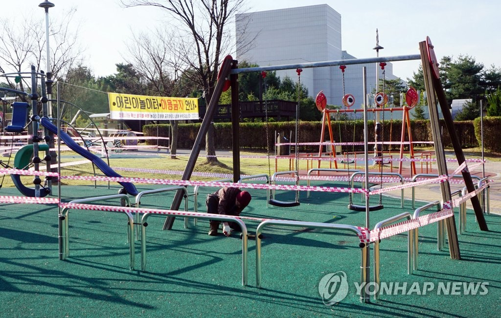 This March 29, 2020, file photo shows a playground in Daejeon closed due to the new coronavirus. More people have been staying indoors due to the pandemic. (Yonhap)