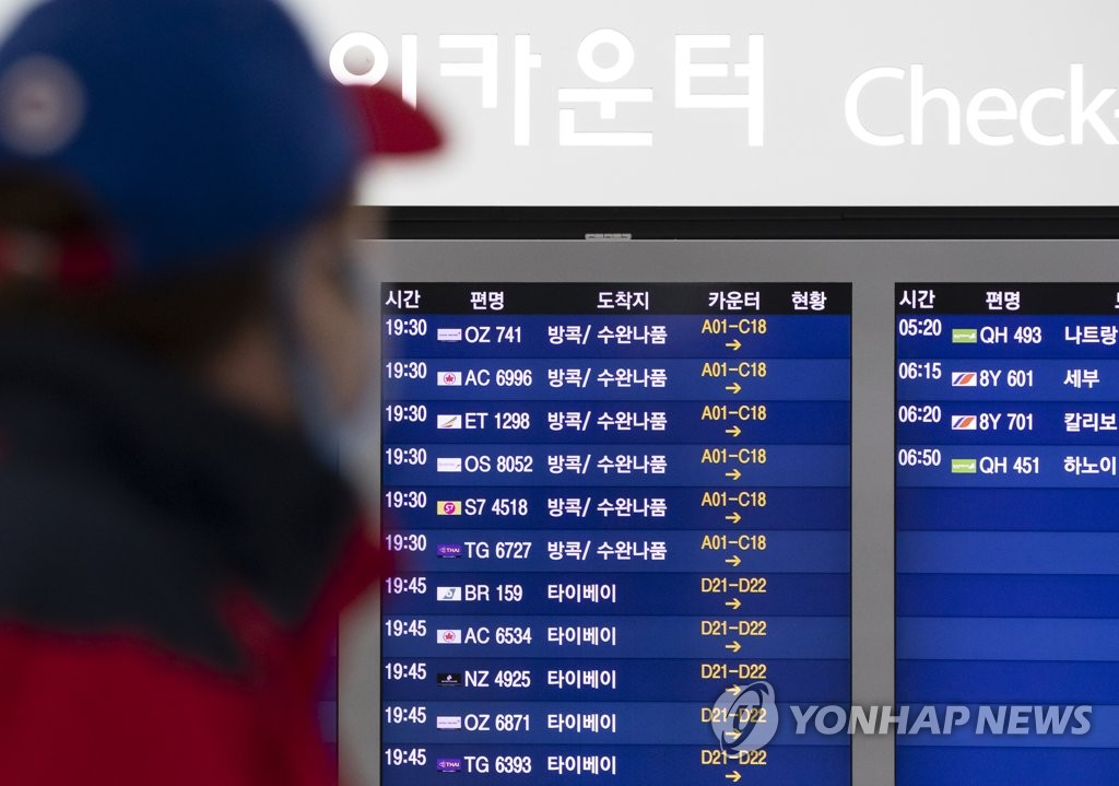 This photo, taken on March 30, 2020, shows a departures board at Incheon International Airport in Incheon, west of Seoul. (Yonhap)