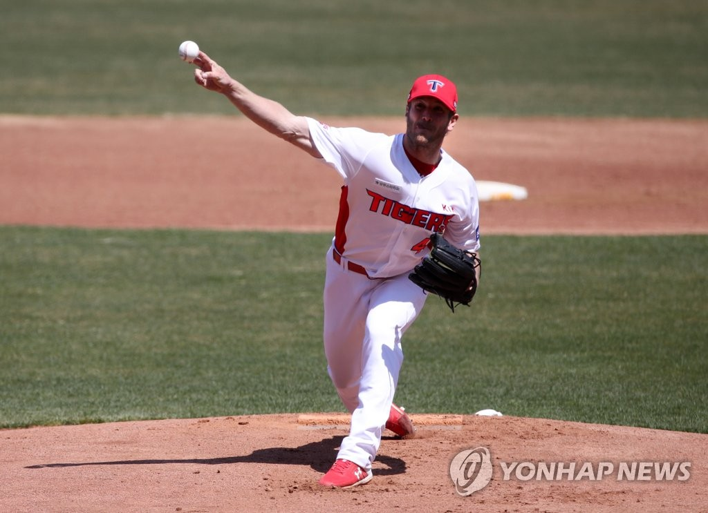 In this file photo from April 5, 2020, Drew Gagnon of the Kia Tigers pitches in an intrasquad game at Gwangju-Kia Champions Field in Gwangju, 330 kilometers south of Seoul. (Yonhap)
