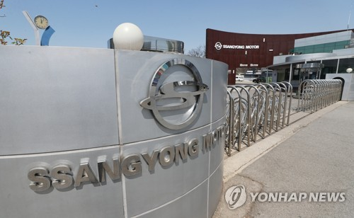 KDB rolls over SsangYong Motor's debt amid pandemic