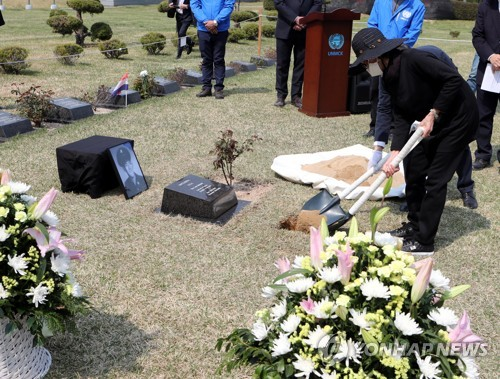 U.S. burial in S. Korea