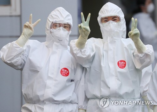 New virus cases fall below 30 for first time in 50 days, Daegu reports no new cases