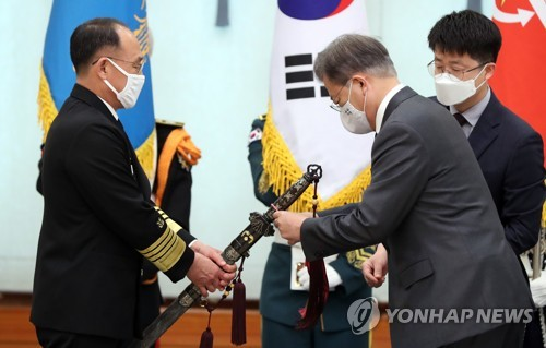 Moon attends ceremony for new Navy chief