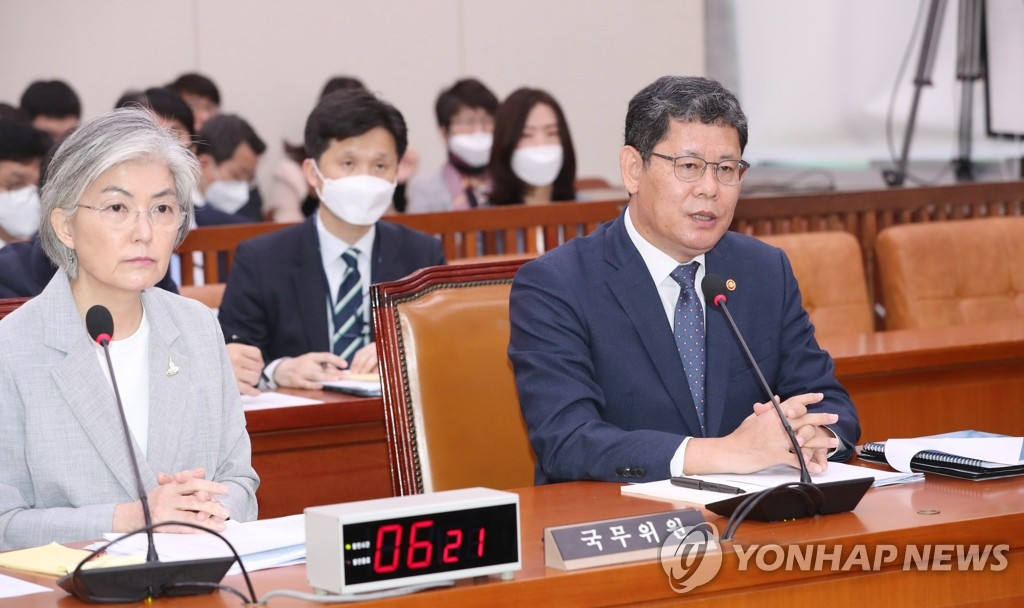 (2nd LD) Unification minister rejects reports of N.K. leader's illness as 'fake news,' 'infodemic'