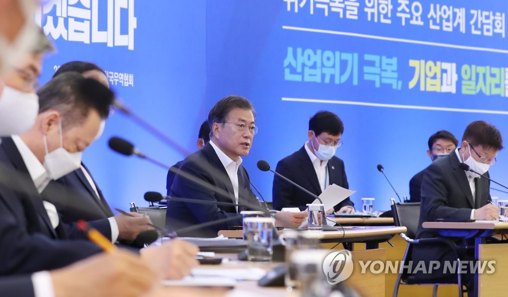 President Moon Jae-in speaks at a meeting with business leaders at the Korea International Trade Association in southern Seoul on May 21, 2020. (Yonhap)