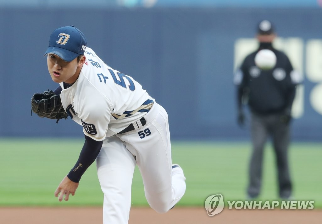 2 starting pitchers, 2 hitters nominated for KBO's top player award for May