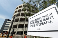 (4th LD) S. Korea struggling to contain cluster-traced virus spread in greater Seoul area