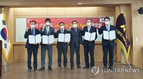 Korean team for Turkish bullet train project