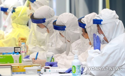 S. Korea to enhance quarantine measures in greater Seoul area amid spiking cases