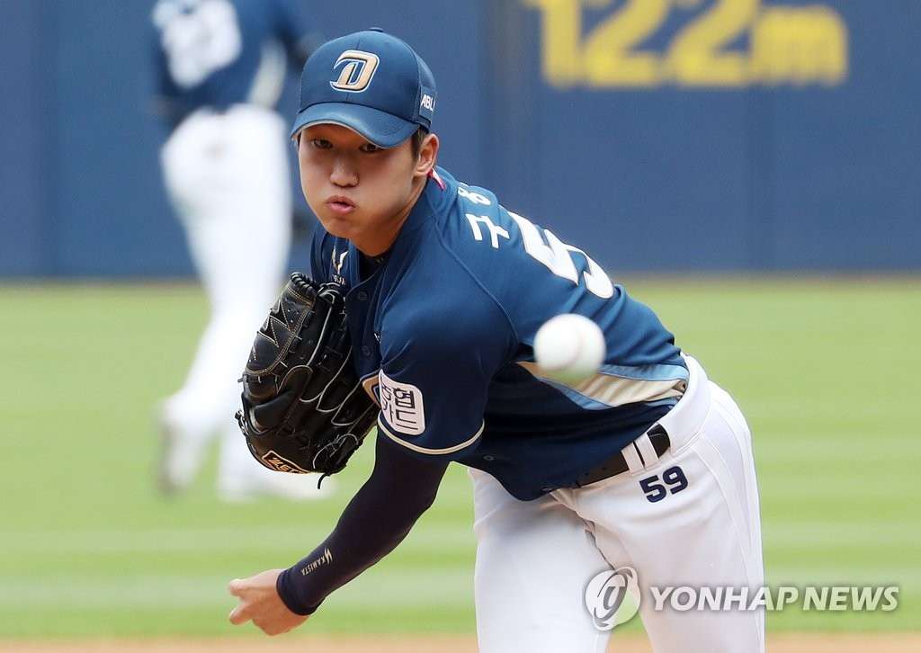 Koo Chang-mo of the NC Dinos pitches against the Samsung Lions in a Korea Baseball Organization regular season game at Daegu Samsung Lions Park in Daegu, 300 kilometers southeast of Seoul, on May 31, 2020. (Yonhap)