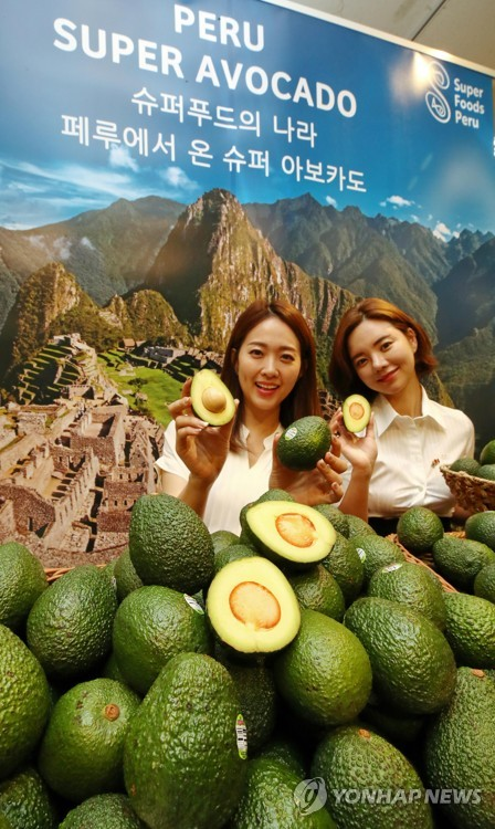 Peruvian-grown avocados at discount store