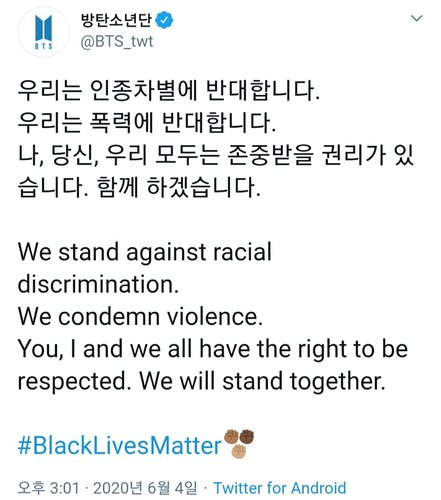 BTS, Big Hit donate US$1 mln to Black Lives Matter movement