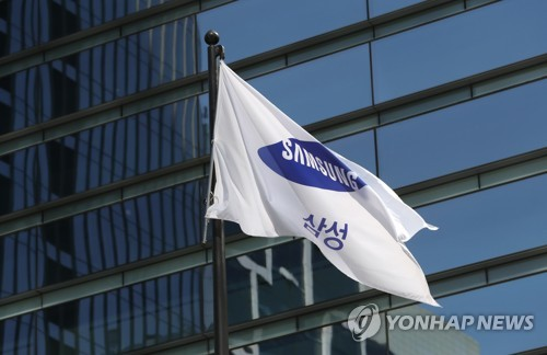 (LEAD) Samsung C&T Q2 net rises 6.4 pct on equity gains