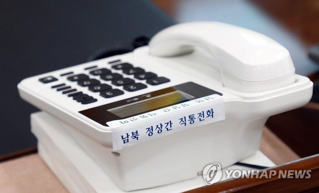 青瓦台に設置された南北首脳間ホットラインの電話機(資料写真)=(聯合ニュース)