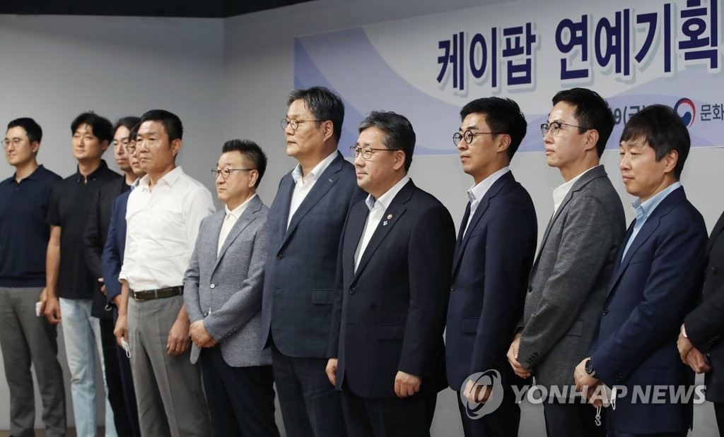 South Korean Culture Minister Park Yang-woo (4th from R) and top executives from leading K-pop companies pose for photos ahead of a roundtable meeting on the state of K-pop at CKL Venture Complex in central Seoul on June 19, 2020. (Yonhap)