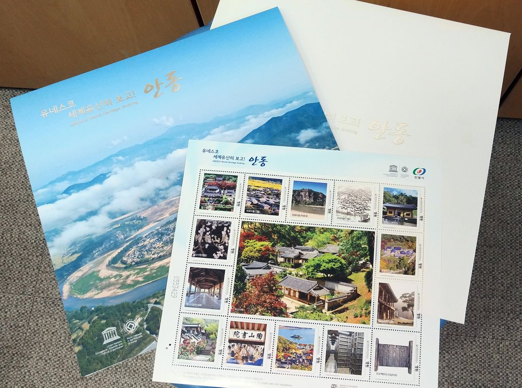 Stamps for UNESCO heritage promotion