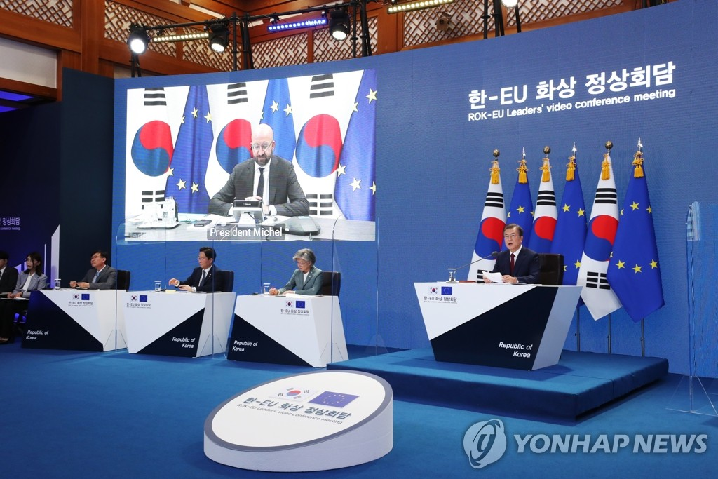 S. Korea-EU video summit