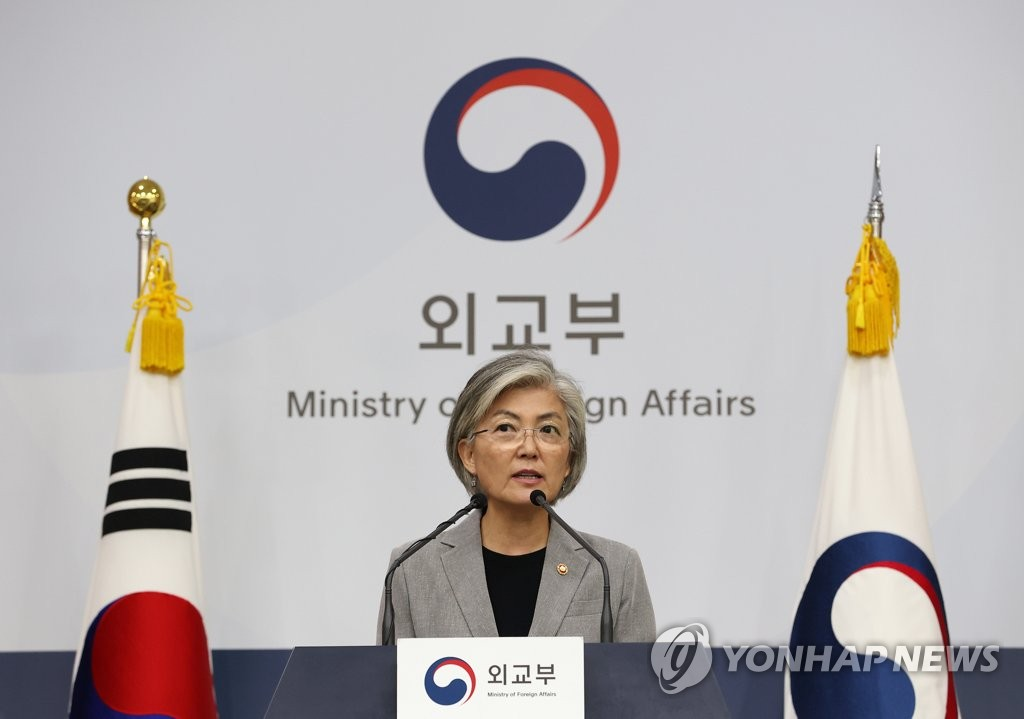 Foreign Minister Kang Kyung-wha speaks during a press conference with local media outlets on July 2, 2020. (Yonhap)